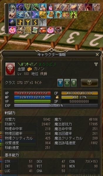 20170219_status.jpg