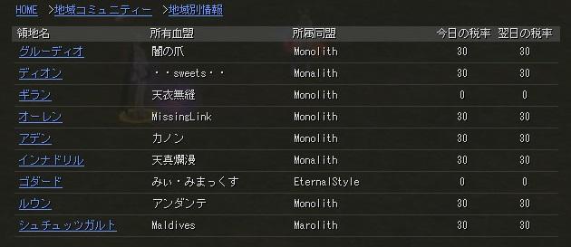 Shot00446.jpg