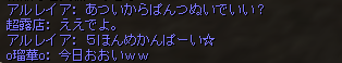 20170322-4.png