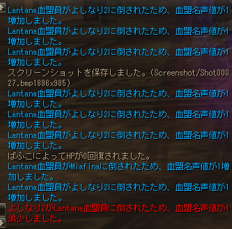 20170403-3.png