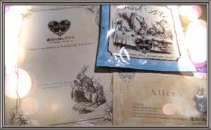 アリス紅茶、名刺、パンフレット