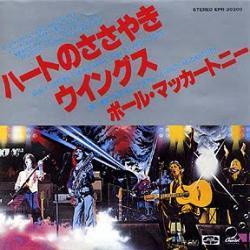 Paul McCartney - Maybe Im Amazed2