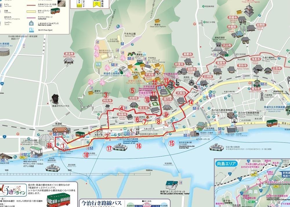 尾道市街地観光案内図-3