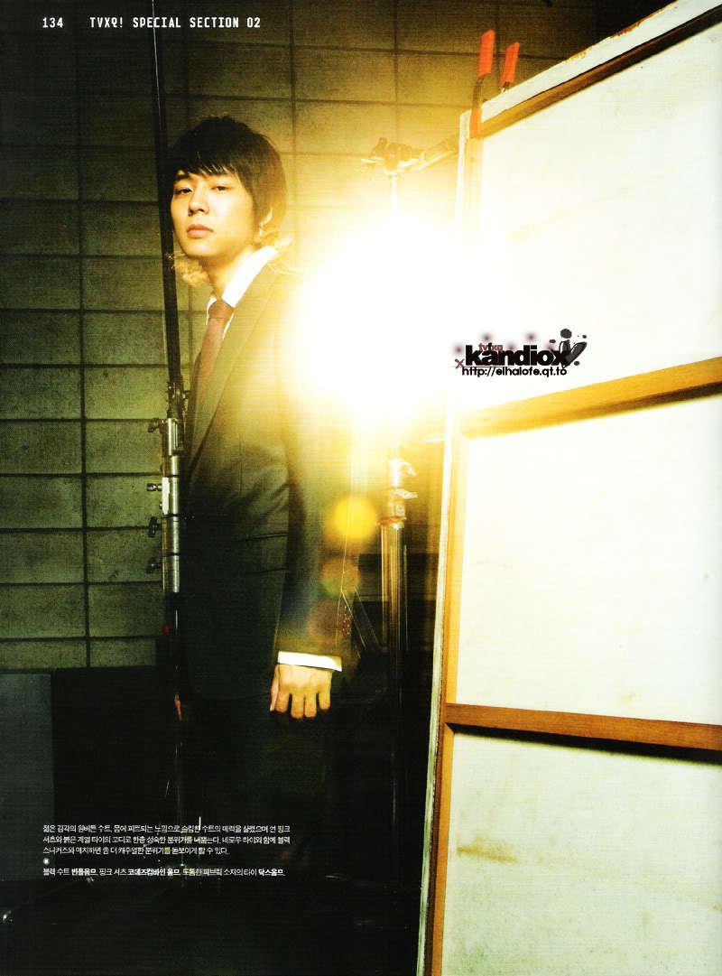 _magazine-S_mag_25.jpg