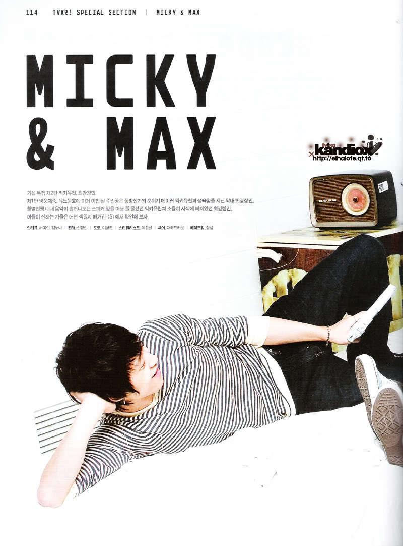 magazine-S_mag_04.jpg