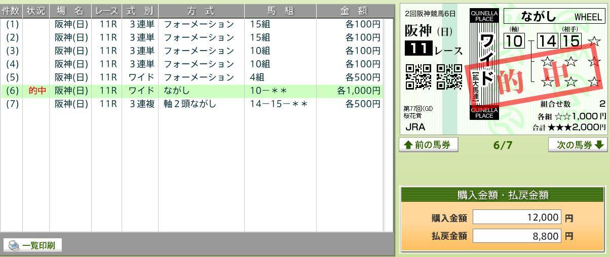 20170409180331c6e.jpg