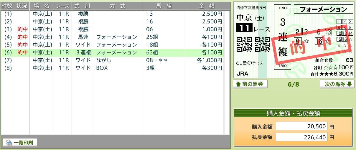 cy11h290325.jpg