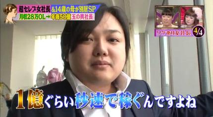 byousoku.jpg