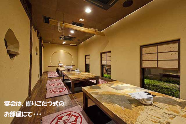 iwagami_tennnai_05-1234567.jpg