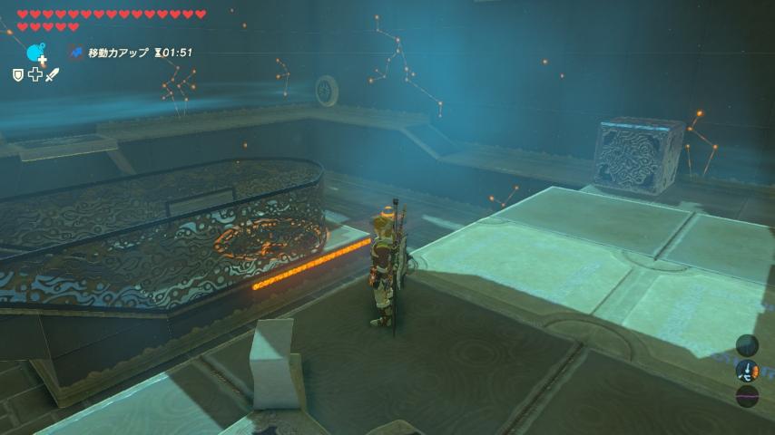WiiU_screenshot_GamePad_01C93_2017032310525761d.jpg