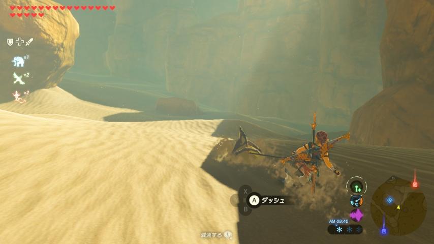 WiiU_screenshot_GamePad_01C93_20170324114403c2f.jpg