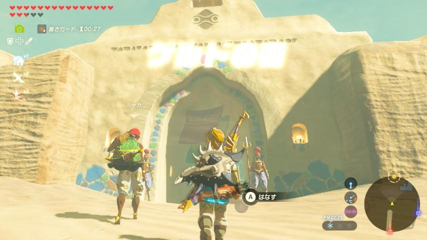 WiiU_screenshot_GamePad_01C93_201703242203061e4.jpg