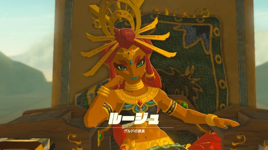 WiiU_screenshot_GamePad_01C93_201703250711185a5.jpg