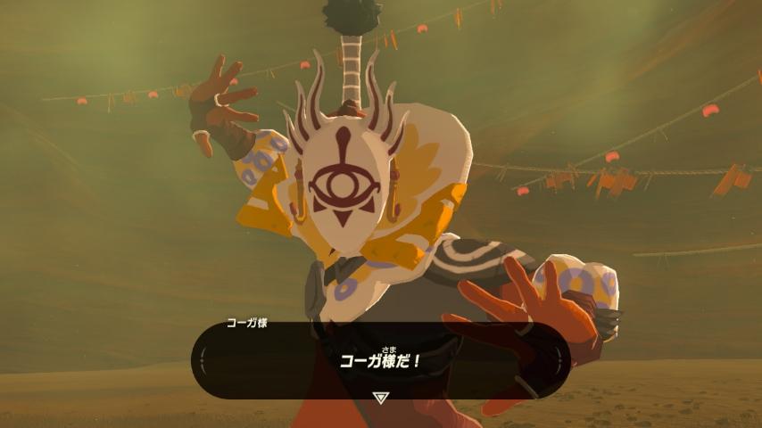 WiiU_screenshot_GamePad_01C93_201703251351394e8.jpg