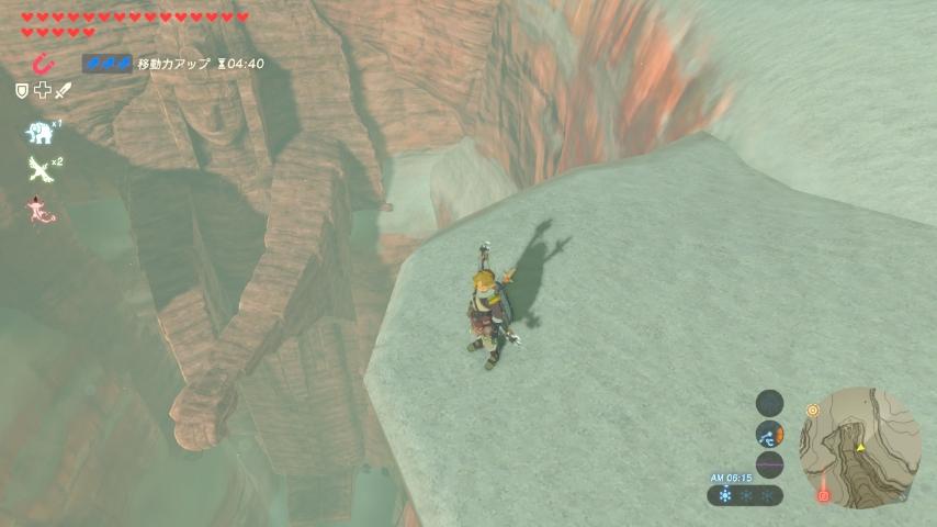 WiiU_screenshot_GamePad_01C93_20170325192736d4f.jpg