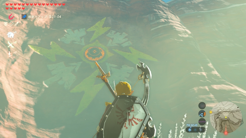 WiiU_screenshot_GamePad_01C93_20170325194041701.jpg