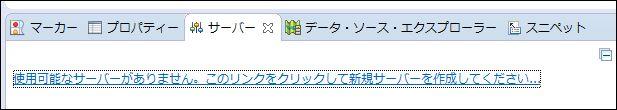 InternetBookstore_server.jpg
