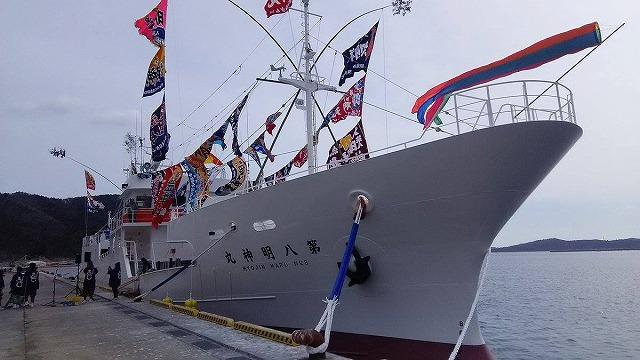 気仙沼で『第八明神丸』さんの新船お披露目イベントに【さしまゆゆきりん】謎
