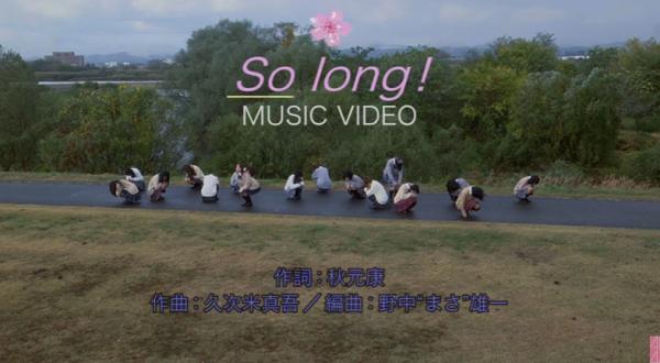 solong2 (2)