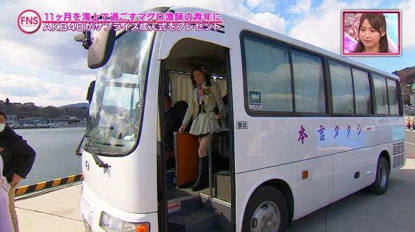 shinsen (39)