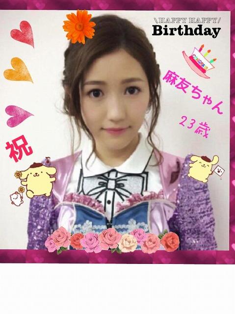 Twitter【渡辺麻友】生誕祭お祝いみんなが作った【動画】と画像