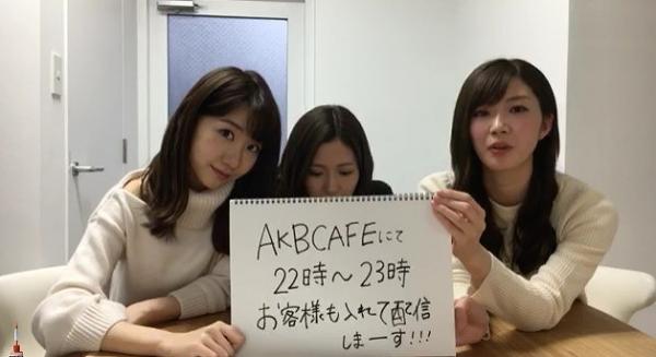 3kisei21 (4)