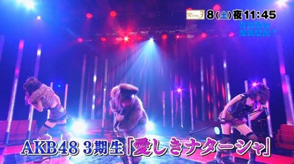 itoshiki (1)