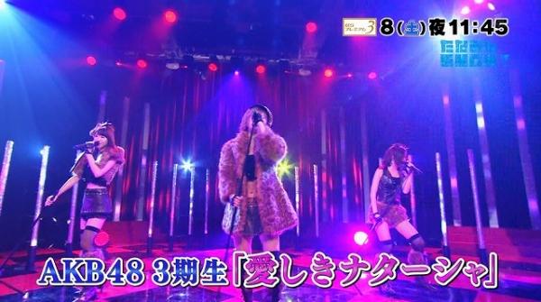 itoshiki (6)