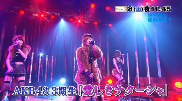 itoshiki (5)