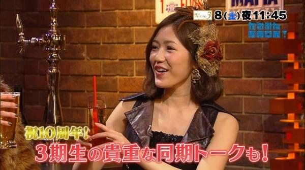 itoshiki (4)