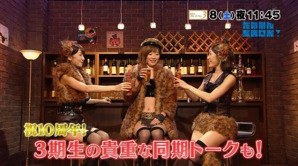 itoshiki (3)
