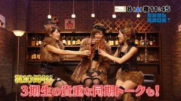 itoshiki (2)