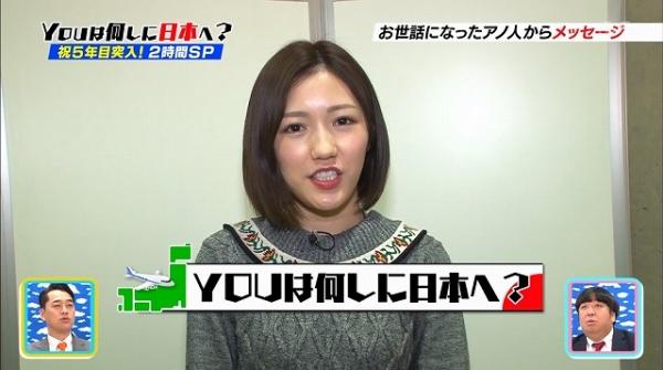 nanishinini (23)