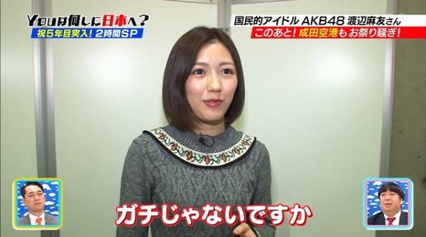 nanishinini (9)