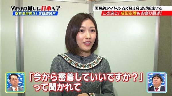 nanishinini (7)