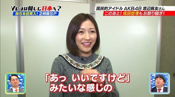 nanishinini (6)