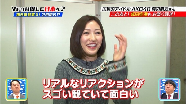 nanishinini (5)