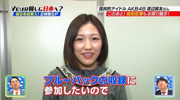 nanishinini (3)