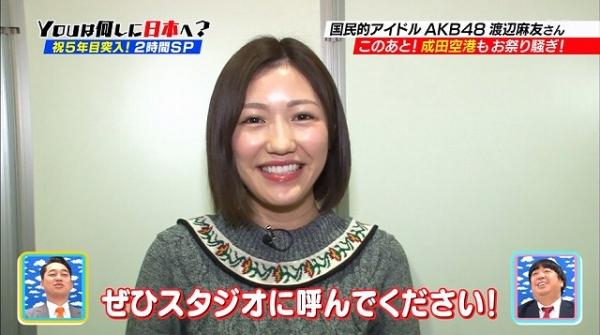 nanishinini (1)