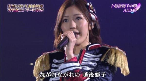 hibari (12)