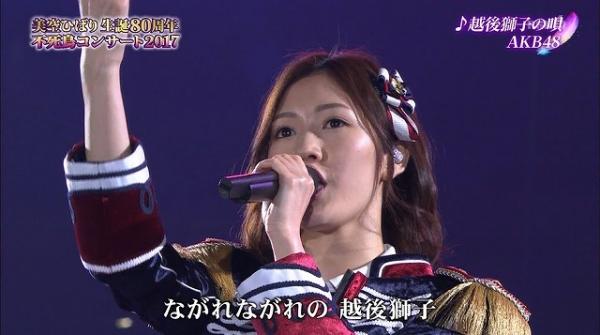 hibari (11)