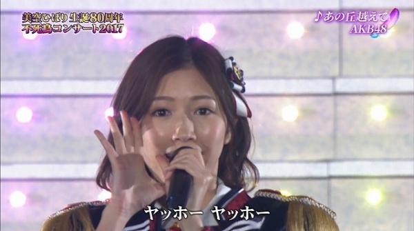 hibari (6)