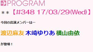 Screenshot_1_20170329153225228.png