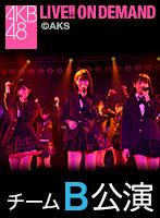b_201512_arc_ps.jpg