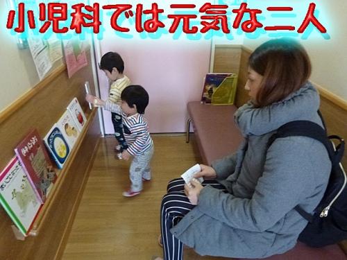 小児病院1