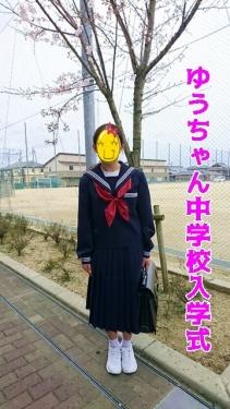 ゆうちゃん入学式