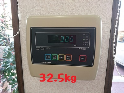 20170318ange2.jpg
