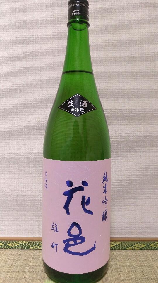 雄町 日本酒 秋田