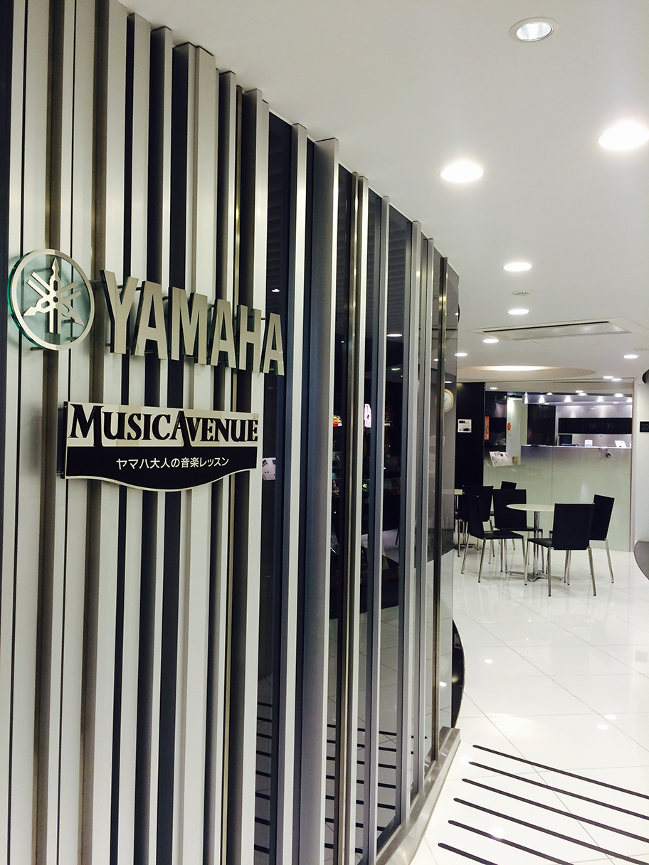 avenue_shibuya_koendori-lobby.jpeg