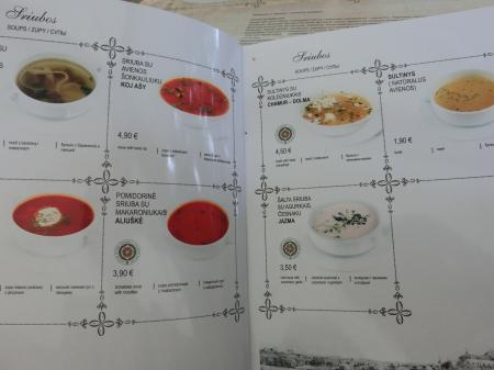 トラカイ名物 キビナイ(カライメ料理)7